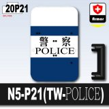 (20P21)Mx Clear_N5-P11(POLICE of Taiwan)