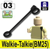 Black_Walkie-Talkie(BM25)