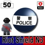 MX Clear_Riot Shield(N3)-Taiwan Police