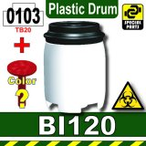 White_BI120(Plastic Drum)