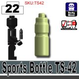 (22)Sand Green_Sports Bottle TS-42