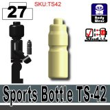 (27)Tan_Sports Bottle TS-42