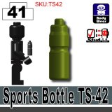 (41)Tank Green_Sports Bottle TS-42
