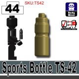 (44)Dark Tan_Sports Bottle TS-42