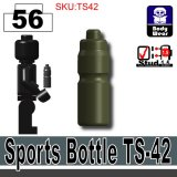 (56)Deep Gray Green_Sports Bottle TS-42