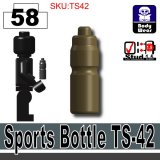 (58)Deep Bronze Brown_Sports Bottle TS-42